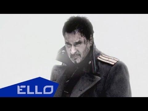 Вопреки (к/ф Адмиралъ)