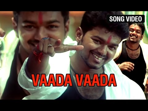 Vaada Vaada Video Song | Sivakasi