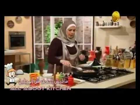 مافيش أحلى من المطبخ - طاجن الدجاج المغربي