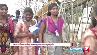 Crisis on Campus: the untold story of student suicides   Kannadi