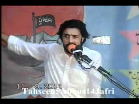 Zakir Taqi Abbas Qayamat (shahdat Bibi Sakina S.a) Kharota Syedan Sialkot video