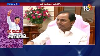 Special Story on CM KCR Winning in Telangana