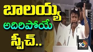 MLA Balakrishna Excellent speech at Chandrababu Dharma Porata Diksha | AP