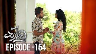 Thoodu | Episode 154 - (2019-09-19) | ITN