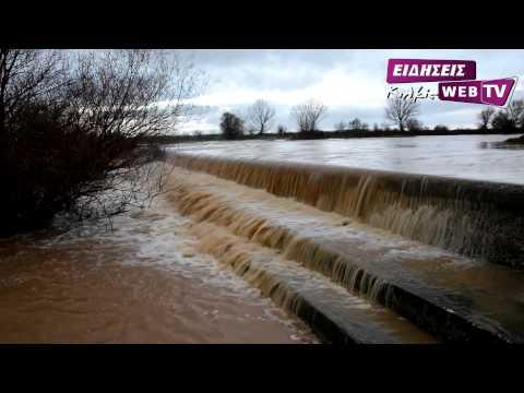 """Γαλλικός ποταμός """"φουσκωμένος"""" στις Μάνδρες Κιλκίς Eidisis.gr WebTV"""