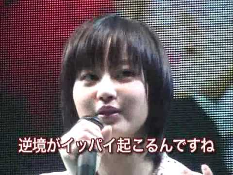 Maki Horikita 16 years old , 2005.3.19