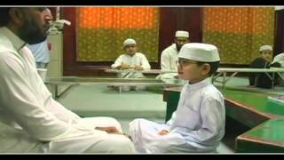 asem banikhaled 6 years old reciting  عاصم بلال بني خالد طفل من الاردن