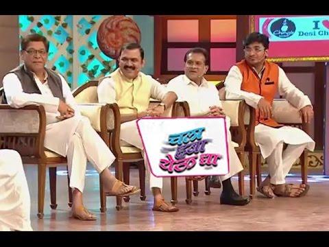 Chala Hawa Yeu Dya With Nagpur Adhiveshan Ek Sahal Team ! thumbnail