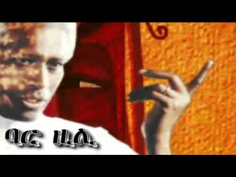 Eritrean Dr.Russom Poem ''Aye Nihna''