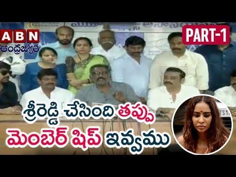 MAA Association Press Meet Against Actress Sri Reddy Issue | Part 1 | ABN Telugu