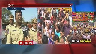 Bhupalpally SP Bhaskaran Face to Face over Medaram Jatara Arrangements