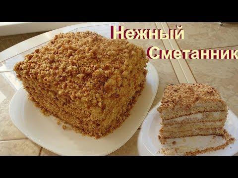 Мягкий, вкусный, домашний  торт