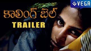 Calling Bell Horror Movie Trailer : Latest Telugu Movie 2015