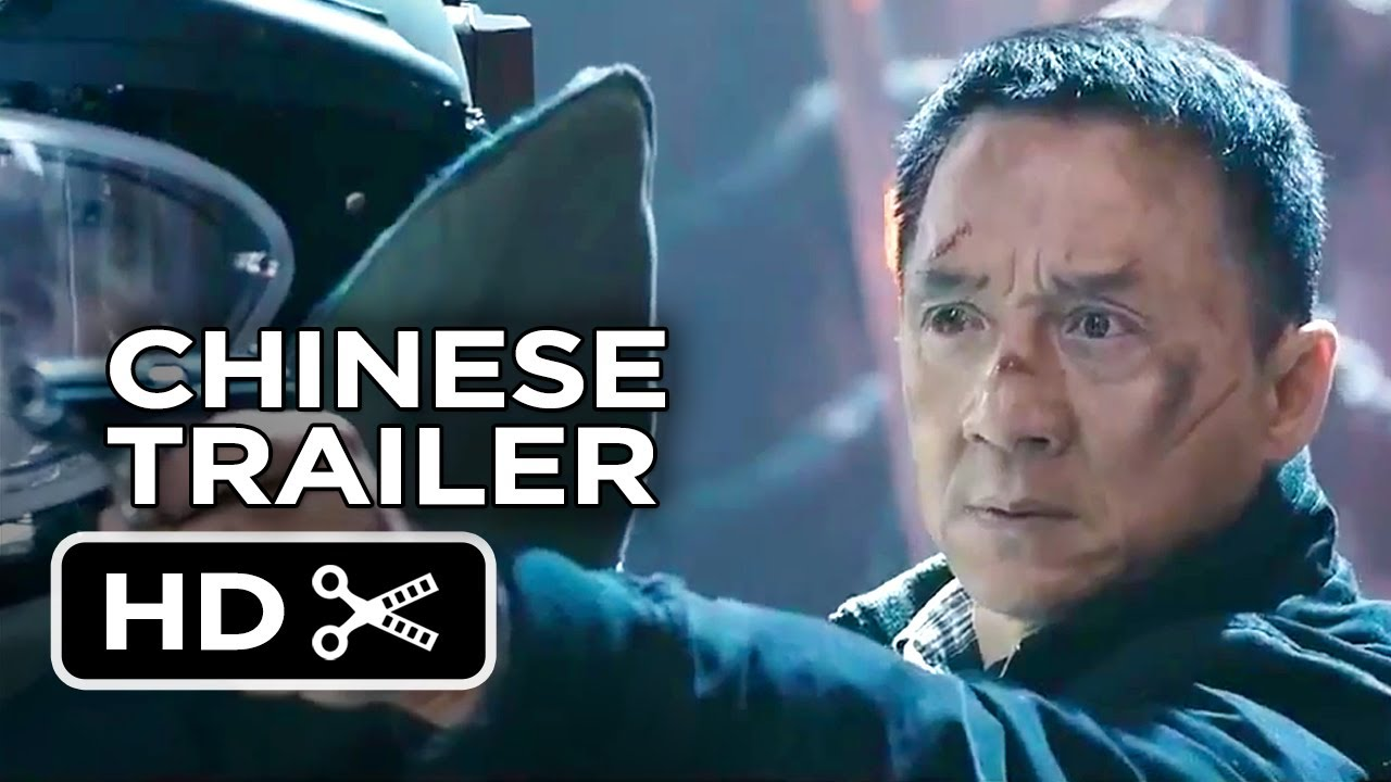 Police Story Chinese TRAILER 1 (2013) - Jackie Chan Action