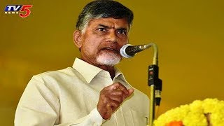AP CM Chandrababu Speech At AU Grounds | Visakhapatnam