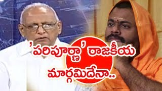 Swami Paripoornananda Joined BJP | IYR Analysis #3