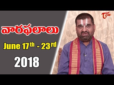 Rasi Phalalu | June 17th to June 23rd 2018 | Weekly Horoscope 2018 | TeluguOne