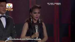 The Voice Cambodia - Live Show 2 - មនុស្សស្រីម្នាក់នេះមិនទន់ជ្រាយ - ប៉ាច គីមមួយ