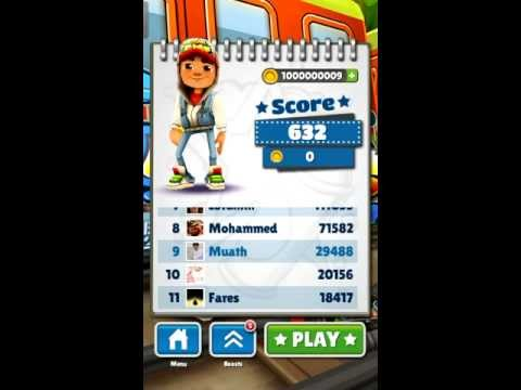 Unlimited coins subway surfers Android