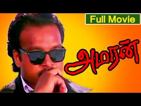 Tamil Full Length Movie | Amaran Action Movie | Ft. Karthik, Bhanupriya