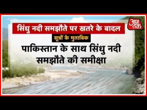 India 360: India Mulling On Abrogating 56 Year Old Sindhu River Treaty In The Wake Of Uri Attacks