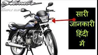 Hero Splendor Pro Price Mileage Review Hero Bikes New