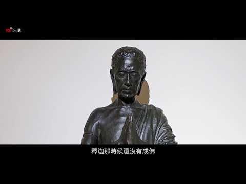 Stories Behind the Art (6) Huang Tu-shui~Water Buffaloesi