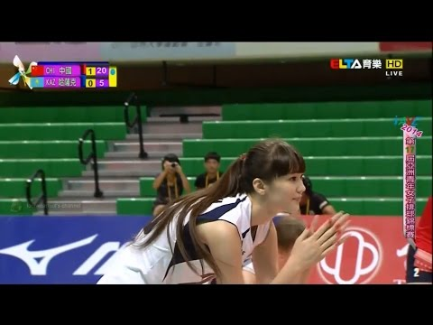 Sabina Altynbekova  - Kazakhstan U19 Asian Women Volleyball In Taiwan 2014 video