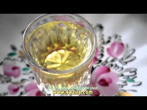 Водка настоянная на лимоне, оригинальный рецепт, 482 развлечения для ума