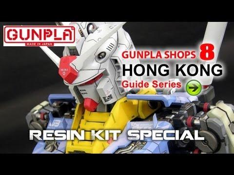Gundam Resin Kit Special. Resin model kit guide & where to buy them - Gundam shops 8 Hong Kong 2012