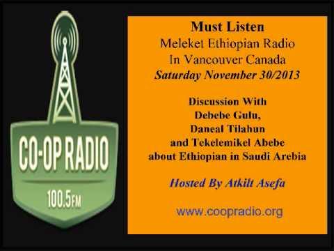 Meleket Ethiopian Radio on Ethiopian in saudi arebia
