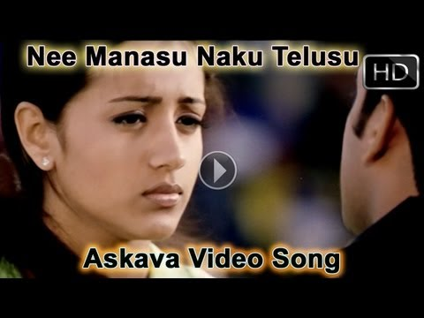 Nee Manasu Naku Telusu - Askava Video Song