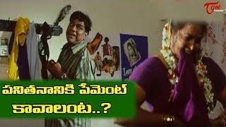 Kota Srinivasa Rao Funny Twist To Prostitute