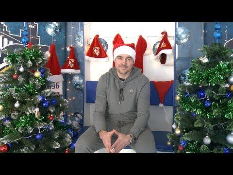 Евгений Лапенков поздравляет с Новым годом!