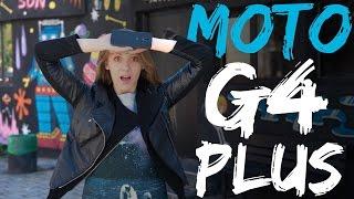 Moto G4 Plus: плюс сканер