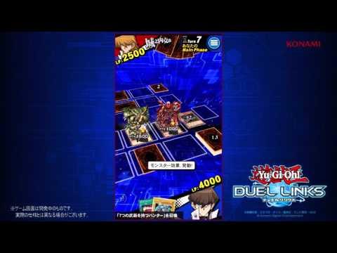 『遊戯王 デュエルリンクス』の対戦動画が公開!