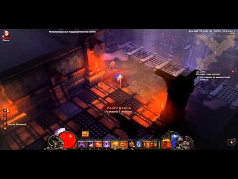 Diablo 3 DH tank act 3 farm