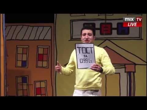 Таможня. КВН лига Рига 1/4 26 сентября 2013 года. MIX TV