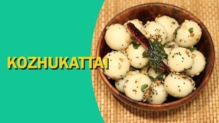 Kozhukattai   Steamed Rice Balls   कोढूकत्तई   South Indian Recipes   Food Tak
