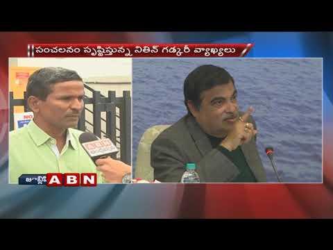 Hyderabad Public opinion on Union Minister Nitin Gadkari Comments over BJP Promises | ABN Telugu