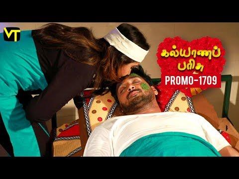 Kalyana Parisu Promo 18-10-2019 Sun Tv Serial  Online