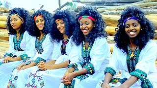 Biruk Esundale - Aman Aman - New Ethiopian Music 2016 (Official Video)