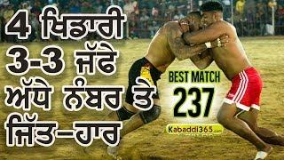 #237Best Match:- NRI Nakodar Vs Miri Piri USA Mohem Kabaddi Cup 2017