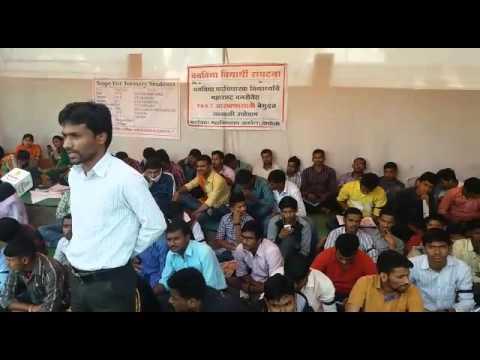 Chandrapur forestry students strike 3