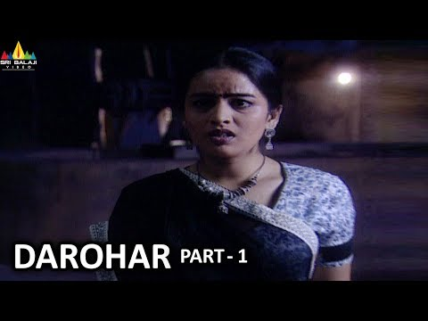 Horror Crime Story Darohar Part - 1 | Aatma Ki Khaniyan | Sri Balaji Video