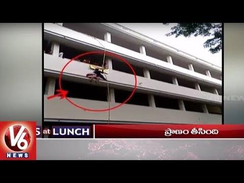 1PM Headlines | Amit Shah In Hyderabad | EAMCET 2 Leakage Case | Kiran Kumar Joins Congress | V6News