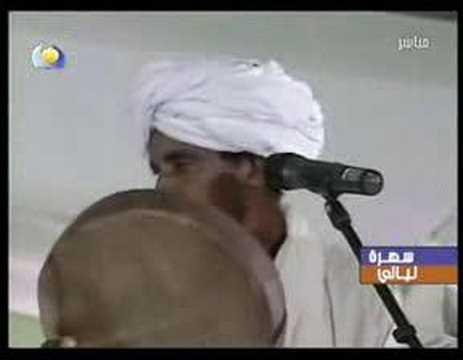 ahmed ya habibi