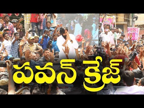 Pawan Kalyan Huge Craze At Ujjaini Mahankali Temple |  Bonalu 2018 |  Film Jalsa