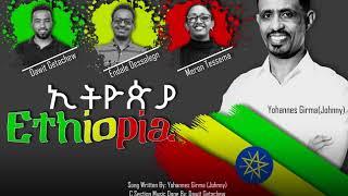 """Yohannes Girma - """"Ethiopia """""""