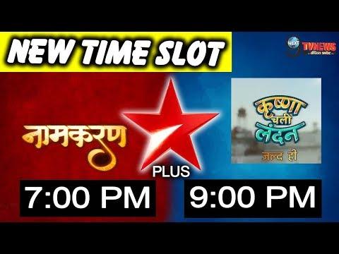NAAMKARAN || ISHQBAAZ || NEW TIME SLOT OF STAR PLUS SHOWS || JUNE 2018 || thumbnail